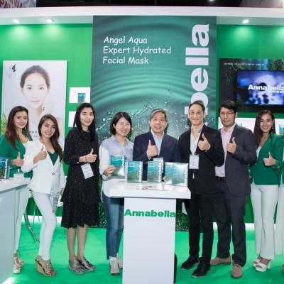 曼谷东盟博览会